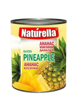 Naturella Ананас Кусочки 565