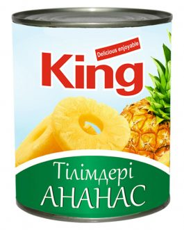 King Ананасы кольцами 830